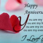Happy Anniversary My Love Messages Pinterest