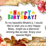 Happy Birthday Bhabhi Quotes Tumblr