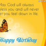 Happy Birthday Success Quotes Facebook