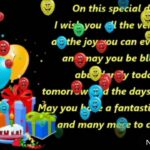 Happy Birthday Wishes Song Twitter