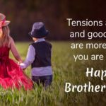 Happy Brothers Day Wishes Tumblr