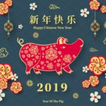 Happy Chinese New Year Wishes Quotes Facebook