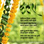 Happy Dasara Marathi Sms Pinterest