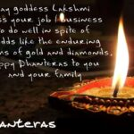 Happy Dhanteras Sms In English Pinterest