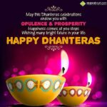 Happy Dhanteras Wishes Tumblr
