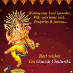 Happy Gowri Ganesha Greetings