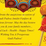 Happy Gudi Padwa Wishes Facebook