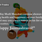 Happy Janmashtami 2020 Wishes