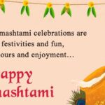 Happy Janmashtami Wishes In English Facebook