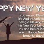 Happy New Year 2021 Blessing Quotes