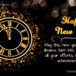Happy New Year Quotes For My Love
