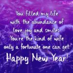 Happy New Year Quotes For Special One
