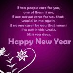Happy New Year Quotes For Special One Facebook