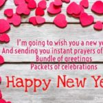 Happy New Year Wishes For Fiance Tumblr
