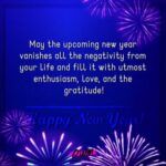 Happy New Year Wishes To Brother Pinterest