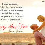 Happy New Year Wishes To Wife Facebook