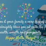 Happy Pongal Wishes Twitter