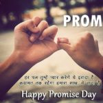 Happy Promise Day Quotes In Hindi
