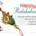 Happy Raksha Bandhan Sms Pinterest