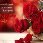 Happy Rose Day To My Love