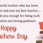 Happy Teachers Day Message From Parents Tumblr