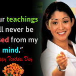 Happy Teachers Day To Friends Facebook