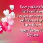 Happy Valentine Day Love Sms Facebook