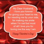 Happy Valentines Day For Husband Quotes Facebook