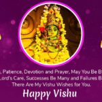 Happy Vishu Greetings Facebook