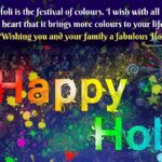 Holi Wishes Tumblr
