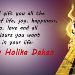 Holika Dahan Wishes In Hindi Twitter