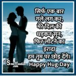 Hug Day Ki Image Facebook