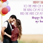 Birthday Quote for Husband
