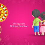 Images Of Raksha Bandhan Brother And Sister Facebook