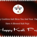 Kali Puja Wishes Pinterest