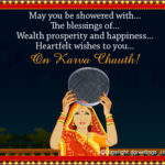 Karva Chauth Wishes For Friends Pinterest