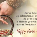 Karwa Chauth Wishes For Wife Tumblr