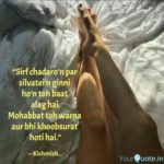 Khoobsurat Quotes Facebook