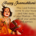 Krishna Janmashtami Wishes Quotes In Hindi