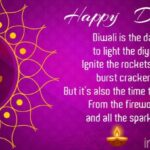 Diwali Greetings Sms Tumblr