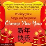 Lunar New Year Wishes Messages Twitter