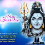 Maha Shivaratri Wishes Tumblr