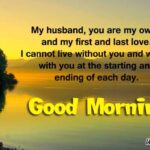 Morning Greetings For Husband Facebook