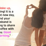 Morning Wishes To Wife Facebook