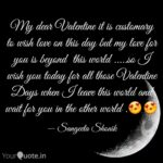 My Dear Valentine Love Quotes Pinterest