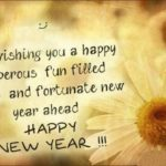 New Year 2021 Inspirational Quotes