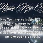 New Year Quotes For Son