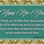 New Year Quotes For Teachers Pinterest
