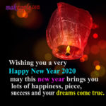 New Year Quotes In Telugu 2019