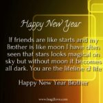 New Year Wishes For Brother Twitter